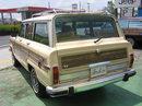 1990年式 ジープグランドワゴニア4WD アイボリー/ベージュ
